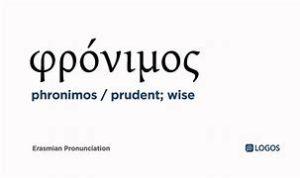 phronimos